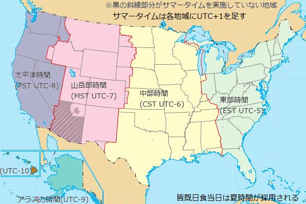Utc-5